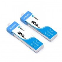 550mAh 1S Lipo HV Battery (2PCS)