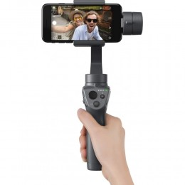 DJI Osmo Mobile 2 (Approved Used)
